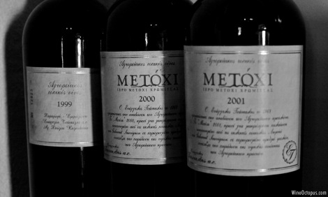 "The ""Metochi"" Cabernet/Limnio blend. Just amazing!"