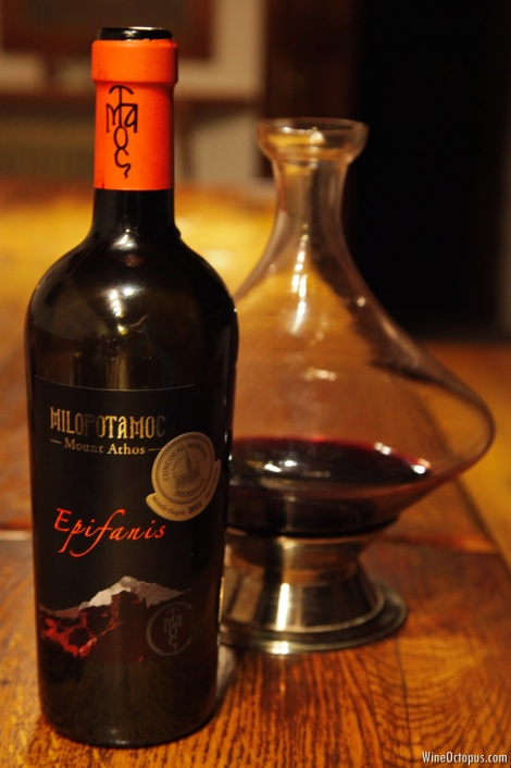 A spectacular wine: Epifanis (meaning: illustrious & celebrated) from indigenous Limnio and Bordeaux blend