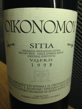 Domaine Economou Sitia 1998 label (made by Liatiko grape)